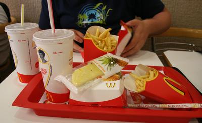Ananas på McDonalds
